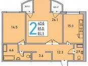 Квартиры,  Санкт-Петербург Приморский район, цена 13 711 000 рублей, Фото