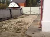 Офисы,  Московская область Раменское, цена 40 000 рублей/мес., Фото