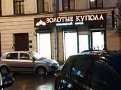 Квартиры,  Санкт-Петербург Владимирская, цена 32 000 000 рублей, Фото