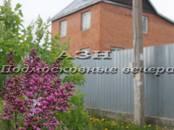 Дачи и огороды,  Московская область Каширское ш., цена 3 370 000 рублей, Фото