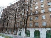 Офисы,  Москва Дубровка, цена 700 000 рублей/мес., Фото
