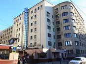 Офисы,  Москва Спортивная, цена 175 000 рублей/мес., Фото