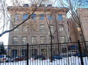 Офисы,  Москва Студенческая, цена 275 000 рублей/мес., Фото