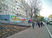 Здания и комплексы,  Москва Беляево, цена 59 999 900 рублей, Фото