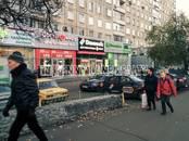 Здания и комплексы,  Москва Беляево, цена 64 604 400 рублей, Фото