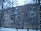 Квартиры,  Московская область Дубна, цена 2 340 000 рублей, Фото