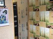 Квартиры,  Московская область Воскресенск, цена 2 200 000 рублей, Фото