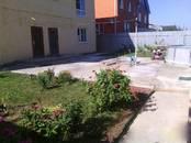 Дачи и огороды,  Краснодарский край Краснодар, цена 7 500 000 рублей, Фото