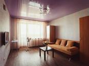 Квартиры,  Вологодская область Вологда, цена 1 500 рублей/день, Фото