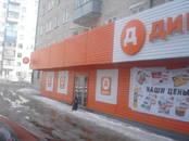 Магазины,  Владимирская область Ковров, цена 240 000 рублей/мес., Фото