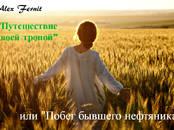 Курсы, образование Семинары и тренинги, Фото