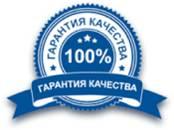 Ремонт и запчасти Автоэлектрика, ремонт и регулировка, цена 400 рублей, Фото
