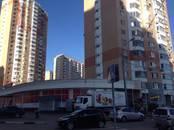 Офисы,  Москва Юго-Западная, цена 150 000 рублей/мес., Фото