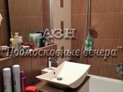Квартиры,  Московская область Королев, цена 7 200 000 рублей, Фото