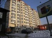 Квартиры,  Новосибирская область Новосибирск, цена 8 000 000 рублей, Фото