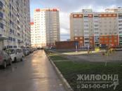 Квартиры,  Новосибирская область Новосибирск, цена 1 170 000 рублей, Фото