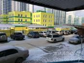 Квартиры,  Новосибирская область Новосибирск, цена 2 685 000 рублей, Фото