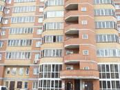 Квартиры,  Новосибирская область Новосибирск, цена 7 200 000 рублей, Фото