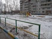 Квартиры,  Новосибирская область Новосибирск, цена 1 562 000 рублей, Фото