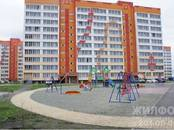 Квартиры,  Новосибирская область Новосибирск, цена 3 725 000 рублей, Фото