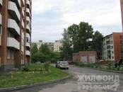 Квартиры,  Новосибирская область Новосибирск, цена 1 800 000 рублей, Фото