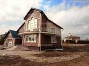 Дома, хозяйства,  Московская область Истринский район, цена 112 140 200 рублей, Фото