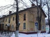 Квартиры,  Московская область Воскресенск, цена 1 690 000 рублей, Фото