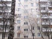 Квартиры,  Москва Чертановская, цена 8 500 000 рублей, Фото