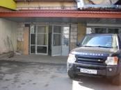 Офисы,  Москва Пражская, цена 599 000 рублей/мес., Фото