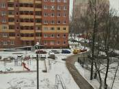 Квартиры,  Московская область Красногорский район, цена 3 999 000 рублей, Фото