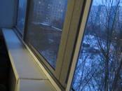 Квартиры,  Московская область Королев, цена 3 990 000 рублей, Фото