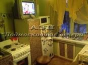 Квартиры,  Московская область Электросталь, цена 1 900 000 рублей, Фото