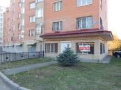 Офисы,  Ставропольский край Пятигорск, цена 3 500 000 рублей, Фото