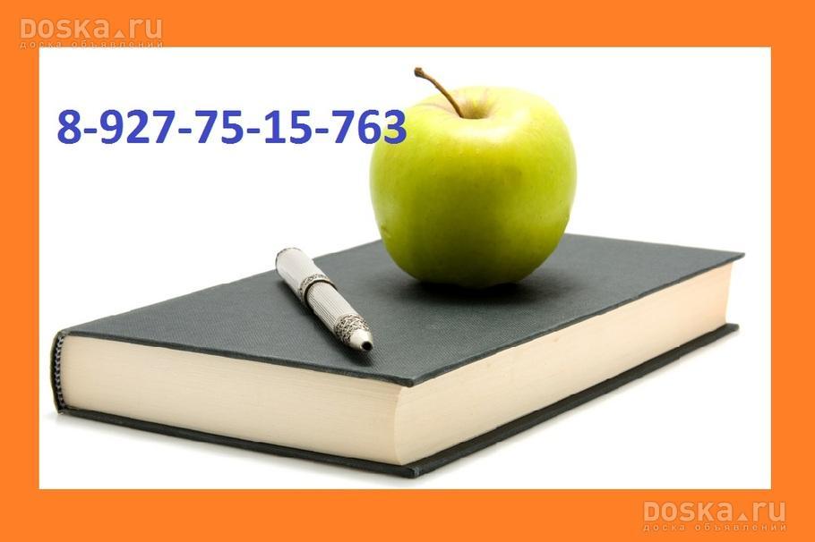 Магистерская диссертация цена в Глазове Заказать дипломную в Балаково Правильное написание курсовой в Норильске