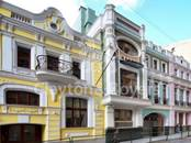 Квартиры,  Москва Кропоткинская, цена 1 265 501 600 рублей, Фото