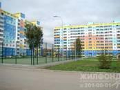 Квартиры,  Новосибирская область Новосибирск, цена 1 860 000 рублей, Фото