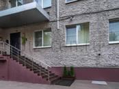 Офисы,  Москва Тульская, цена 271 000 рублей/мес., Фото