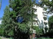 Квартиры,  Москва Крылатское, цена 7 200 000 рублей, Фото