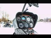 Другое... Вертолеты, цена 18 500 000 рублей, Фото