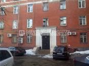 Здания и комплексы,  Москва Профсоюзная, цена 31 970 700 рублей, Фото