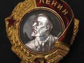 Коллекционирование Разное, цена 70 000 рублей, Фото