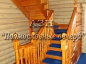 Дома, хозяйства,  Московская область Апрелевка, цена 35 000 000 рублей, Фото
