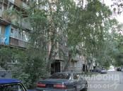 Квартиры,  Новосибирская область Новосибирск, цена 2 485 000 рублей, Фото