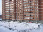 Квартиры,  Новосибирская область Новосибирск, цена 6 950 000 рублей, Фото