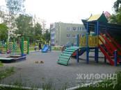 Квартиры,  Новосибирская область Новосибирск, цена 4 099 000 рублей, Фото