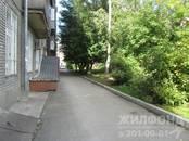 Квартиры,  Новосибирская область Новосибирск, цена 1 998 000 рублей, Фото