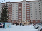 Квартиры,  Новосибирская область Обь, цена 3 250 000 рублей, Фото