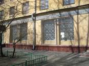 Другое,  Москва Другое, цена 90 000 рублей/мес., Фото