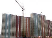 Квартиры,  Москва Лермонтовский проспект, цена 4 609 800 рублей, Фото