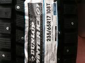 Запчасти и аксессуары,  Шины, резина R17, цена 15 000 рублей, Фото